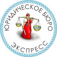ЛОГО-КНОПКА
