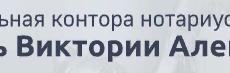 Лого нот